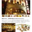 「状元楼本店」3200円/人(税込) 第42回 「店の特徴のある料理(お粥)」+数寄屋建築「三渓園・菖蒲」