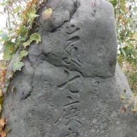 131花巻市の五・七庚申塔