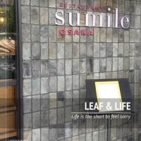 lunch @ sumile Osaka