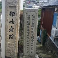 2016瀬戸芸 伊吹島2