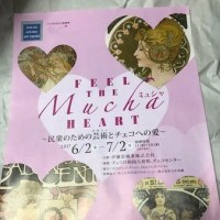 【Mucha】「ネットで買えるミュシャグッズ5選」と「6月開催の無料ミュシャ展紹介」♪
