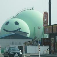 「笑顔」が一番の健康のバロメーター! ^_^
