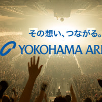 TEAM H PARTY 2016 横浜アリーナ 2016,10,26   2016,10,27