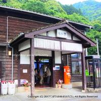 2017年3月デビュー!JR九州D&S特急『かわせみやませみ』に乗る♪☆JR九州D&S列車に乗る霧島・人吉の旅⑩