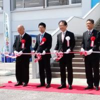 国体にむけ「海洋スポーツセンター」の改修終え、完成式を祝う