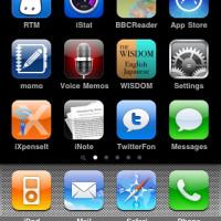 iPhone3.0、来ました。
