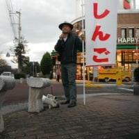夕方のお買いもの宣伝!4年ぶりに祇園町のスピナ前で宣伝しました。