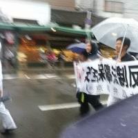 安保法制廃止!京都集会とデモ