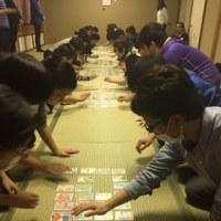かるた県大会練習
