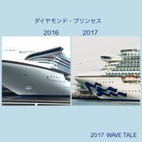 2017年5月6月の出展 / ワークショップ / 夏のお知らせ3つ