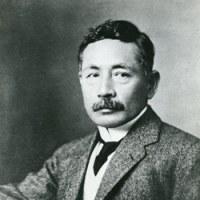 夏目漱石 没後 100年