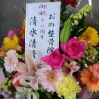 総合格闘技:清水清隆選手、3月24日(金曜日)・後楽園大会:衝撃の1ラウンドKO勝利!