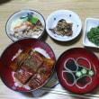 闘病日記7/25(火)・・・土用丑の日