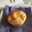熱海ラスカのBakery&Tableのパン