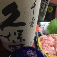 久保田 千壽