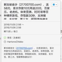 iCloud のiCalにスパムが!
