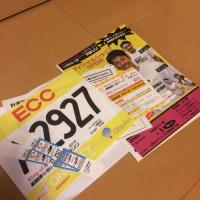 12月4日は小野ハーフマラソンにて…