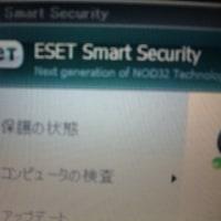 ESET Smart Securityで新年初ウイルス検査!