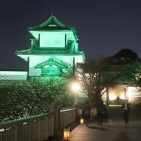 金沢城跡公園のライトアップ ①