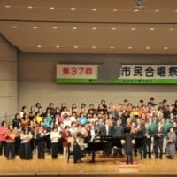 市民合唱祭