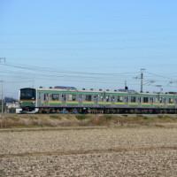 「懐かしの急行列車で行く 東京おとな旅」