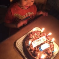 甥っ子誕生日