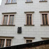 プラハ・ミュシャ美術館