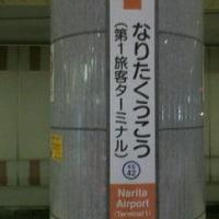 今月は空港月間?