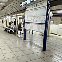 02/24 東京メトロ有楽町線永田町駅ホーム