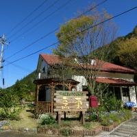 南丹市美山町 烹菓(POUKA)