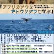 6月のセミナー(6/11 北海道苫小牧)