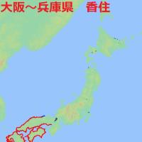 54日目 2015年9月21日 鳥取県鳥取駅 ~兵庫県香住