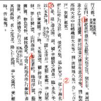 漢字の読み方:苦労する場面も