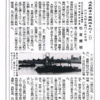 松宮輝明・戊辰戦争の激戦地を行く(11)