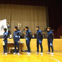2017.1.20 クロカン部壮行会