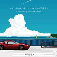 Car's of Love ~愛しきクルマ達のいる風景~ SHOICHI SATO 1/7-1/31