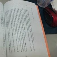 易学の干百通り(・ω・)ノビシッ