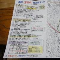 西尾市平原の茶臼山に登ってみましたが