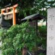 宇治市 近所の神社を知っておく・・・蛭子嶋神社と巨椋神社