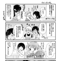 第29話☆秋くんの日常☆初めての運動会