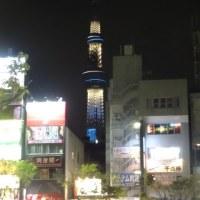 Mさんと東京観光。