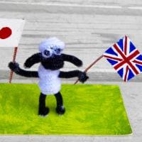 羊のショーン*横浜にようこそ