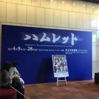 「ハムレット」@東京芸術劇場