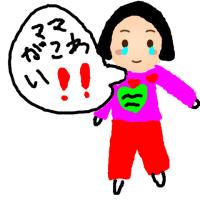 vol.3304 トライアンドエラー   魂が震える話より  写真はCさんからいただいたプレゼントです╰(*´︶`...
