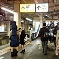 04/28 福生駅着いた