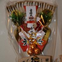 薬師寺「吉祥天にちなむお香とお茶の会」へ