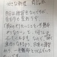 Facebookより ~福島ホープス 木村健太選手の母の日~