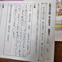 起震車訓練 6年生 国語の授業 2年生