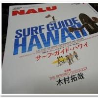 NALUとワッツ(゜ε゜,,)