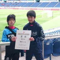 12月23日(金、祝)埼玉スタジアム2002 4種リーグ表彰式